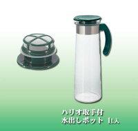ColdBrewed-Teaセット彩(いろどり)