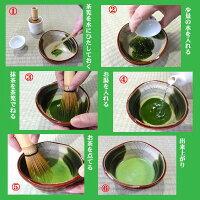カンタンティーバッグ玉露・煎茶お試しセット、京都府南部宇治山城エリアの高級茶葉を使用さっぱり煎茶(5g×15)、まったり玉露(5g×15)入り茶葉でいれる、それとも?やっぱ!カンタンティーバッグでしょう!宇治山城エリアの本格茶葉を簡単ティーバッグで