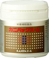 カニパックスA(60g)3個セット※この商品は代引きのみにて販売です(送料・消費税・代引き手数料込)※業界最安値です!