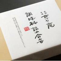慈久庵万能元だれ「本返し」と「万能醤油」「醤(おひしょ・ひしお)」、「えごま味噌」、「麦糀味噌」化粧箱入調味料詰め合わせ7本セット