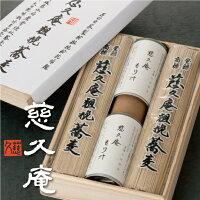 慈久庵粗挽き蕎麦(そば)乾燥麺