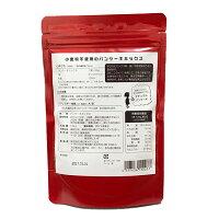 グルテンフリーおからパンケーキミックス120gパック✕5袋/セット小麦粉不使用国産