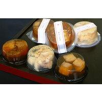 鯉料理コモリ食品の鯉寿司