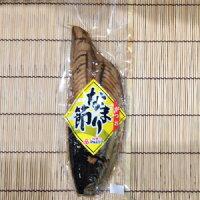 【枕崎産】かつおなまり節3本【鹿児島産鰹節】