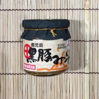 【黒豚みそ塩辛鷄飯】鹿児島ご飯のお供セット