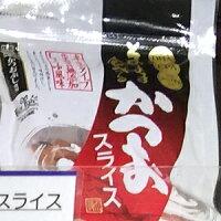 【枕崎産鰹】そのまま食べるかつおスライス45g×4袋【鹿児島県産おつまみおかずの一品】
