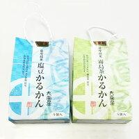 【鹿児島伝統銘菓】かるかん・塩豆かるかん【贈り物ギフトお茶会】