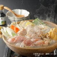 水たき鍋本場福岡
