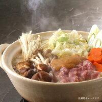 豚野菜鍋セット