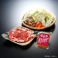 能登の野菜鍋シリーズ