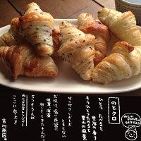 【クロワッサンラスク】のとクロ【焼き菓子】