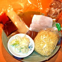 【夢館】和風らーめん3食入り