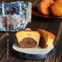 足立音衛門 栗 一粒 <アンデス栗> ケーキ スイーツ 和菓子 洋菓子 その1