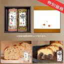 こちらの商品はwebだけのセット価格でさらに送料無料のご案内です。優しい甘さのマローネ栗がゴロゴロ「マローネのケーキ」と、「紅茶のパウンドケーキ」の2本をギフトセットに。お手土産にもお役に立ちます。お祝いやお返しなど、様々なご用途でご利用ください。 ※【紙箱入り】 ギフト ボックス 秋限定 菓子詰合せ ギフトセット 1箱 菓子 焼菓子 ケーキ パウンドケーキ 栗 マロン トルコ マローネ 紅茶 アールグレイ 紙箱入り 紙箱ギフト ご進物 プレゼント 音衛門 ●熨斗対応 可 ※ギフト包装のサンプルは→≪こちら≫←からご確認くださいませ。 (お熨斗のご希望は、お買い物カゴ内、ラッピング選択欄にてご指示ください。選択欄以外のお熨斗や、名入れをご希望の場合は、お買い物最後の備考欄にてご指示ください。)