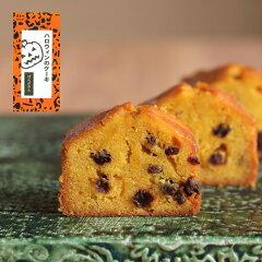 【音衛門のパウンドケーキ】【季節限定】カボチャのパウンドケーキ