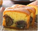 【音衛門のパウンドケーキ】【送料無料・45%OFF】どこから切っても栗納豆。栗いっぱいのパウンドケーキ