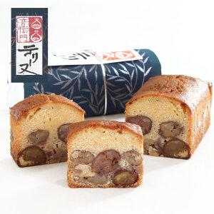 足立音衛門 栗 の テリーヌ パウンドケーキ スイーツ 和菓子 洋菓子