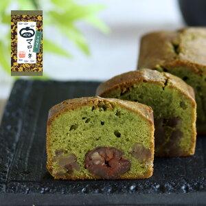 足立音衛門 抹茶 と 栗 の パウンドケーキ 1本 季節 限定スイーツ 和菓子 洋菓子