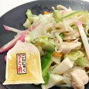 こんにゃく ラーメン 200g×2食 スープ付 こんにゃく麺 蒟蒻ヌードル ヘルシーラーメン 中華麺 低カロリー 低糖質