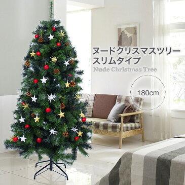 クリスマスツリー 180cm 北欧 おしゃれ ヌードツリー スリムタイプツリー もみの木のような高級感 フェイクグリーン オブジェ ディスプレイ 2020 【おとぎの国】