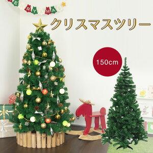 クリスマスツリー デコレーション