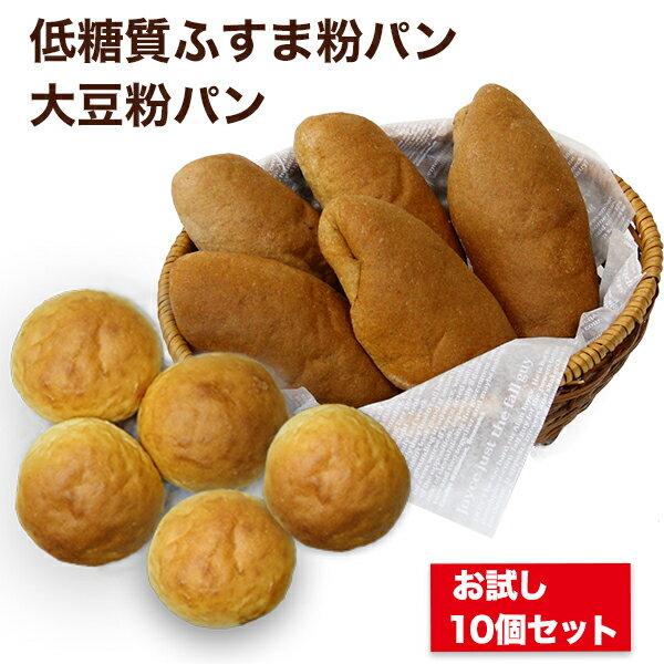 (保存料イーストフード乳化剤不使用)冷凍パン糖質オフ低糖質パン糖質制限 強炭酸水仕込み 九州産小麦ふすま使用天然素材低糖質パンコ