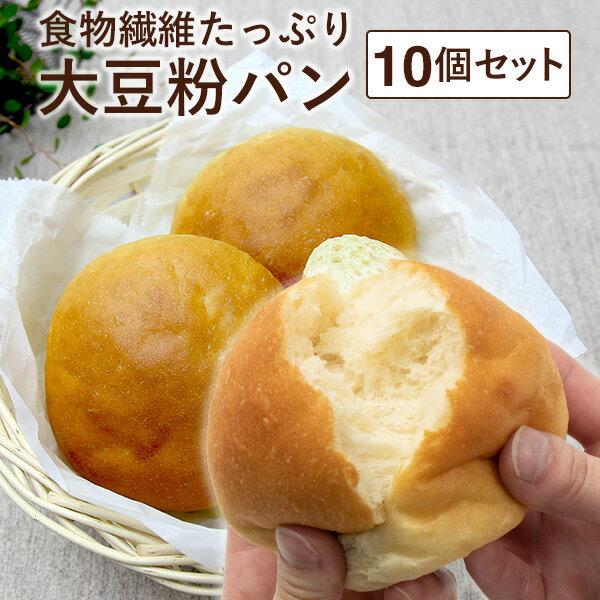 (保存料イーストフード乳化剤不使用)冷凍パン糖質オフ低糖質パン糖質制限 強炭酸水仕込み 糖質85%カット 天然素材低糖質パン大豆