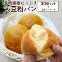 (保存料 イーストフード 乳化剤不使用)冷凍パン 糖質オフ ...