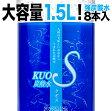 炭酸水 1500ml 8本 送料無料 クオス うまさを感じる強炭酸水 KUOS GV5.3 国産 プレーン