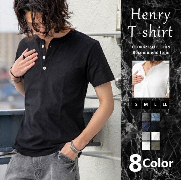 ヘンリーネックTシャツメンズ Tシャツメンズヘンリーネック半袖tシャツメンズ厚手6.2オンス無地白黒グレー紺カーキ春夏半袖
