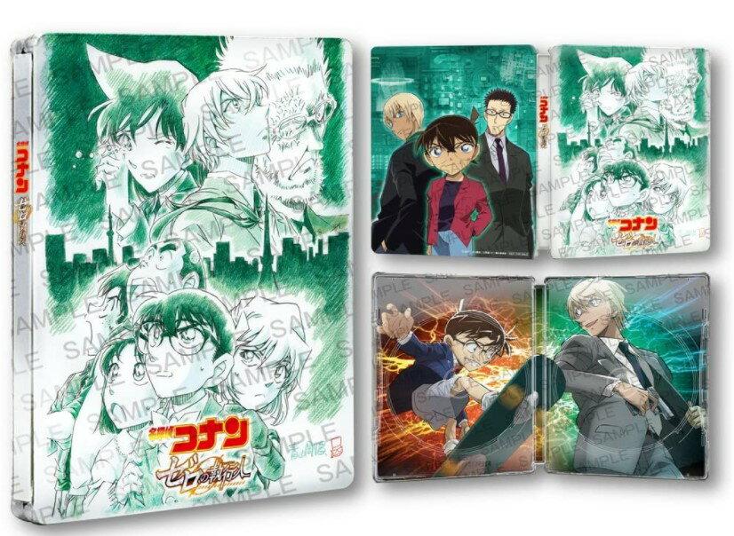 アニメ, 劇場版 (R) Blu-rayDVD 2 23
