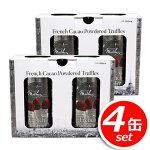 【送料無料】4缶(2箱セット)マセズプレーントリュフチョコレート500g×4缶