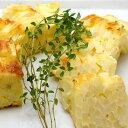 ドフィノワーズグラタン 角型ポテトグラタン 450g 約80*約170*高さ約30mm(冷凍野菜)