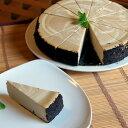 ニューヨークチーズケーキ カプチーノ(冷凍)直径20cm/送料無料 NYチーズケーキ ケーキ バースデーケーキ 誕生日 ギフト プレゼント スイーツ お中元【0501_free_f】