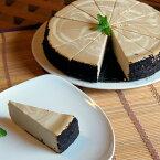 ニューヨークチーズケーキ カプチーノ(冷凍)直径20cm送料無料 NYチーズケーキ ケーキ バースデーケーキ 誕生日 ギフト プレゼント スイーツ バレンタイン ホワイトデー