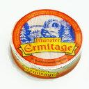 【訳あり 賞味20190126】ウォッシュ チーズ マンステール 200g フランス産 毎週水曜日入荷