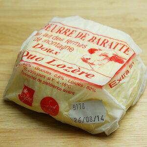 フランス ラングドック地方ロゼール産バター・ロゼール 250g入り(蔵) 無塩