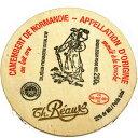 フランス産 白カビのチーズカマンベール・ド・ノルマンディーAOP (レオ)