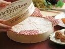 【訳あり】フランス産白かびチーズル ルスティックブリーチーズ 1Kg