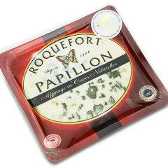 フランス産 ブルーチーズロックフォール ポーション100g(パピヨン または ソシエテ)