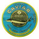 カザフスタン産の天然「ベルーガ」カスピ海産キャビアベルーガ500g缶入り(冷凍)