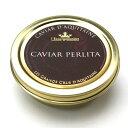 CAVIAR PERLITAフレッシュキャビア セヴルーガ50gフランス産