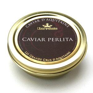 CAVIAR PERLITAフレッシュキャビア セヴルーガ100gフランス産