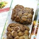 4人のシェフのレシピー仏・独・英付きフランス産マロン 100% (ボイル剥栗) 常温品 500g