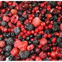 6種類の完熟ベリーIQF Melange Fruits Rouges Surgeless冷凍・ミックスベリー1Kgパック