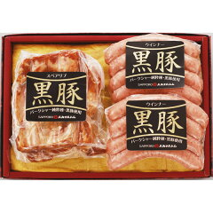 ドイツ農業協会金賞受賞の実績北海道からのおいしい贈り物黒豚スペアリブ&ウィンナーギフト