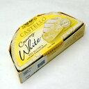白カビ チーズ キャステロ ホワイト 150g デンマーク産 毎週火・木曜日発送