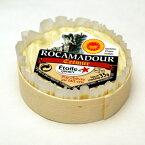 AOP ロカマドール 木箱入り 35g フランス産 チーズ 無殺菌乳