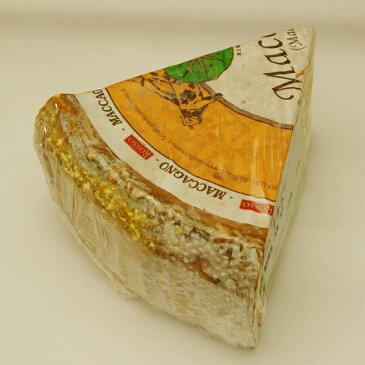 ハード セミハード チーズ マッカーニョ 約300g イタリア産 毎週水・金曜日発送