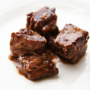 牧草牛ナーベル(バラ肉角切り)約500g(冷凍)